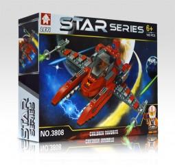 Star Series 1