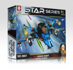Star Series 2