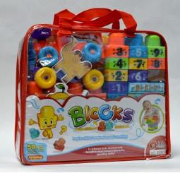 Set cuburi plastic-geanta medie