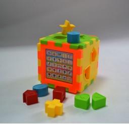 Cub cu forme geometrice de potrivit